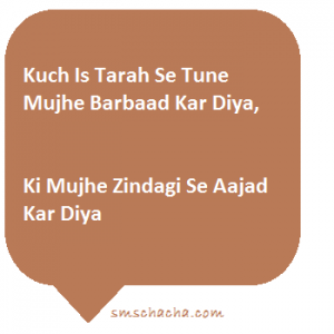 sad love shayari picture
