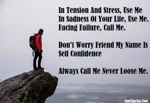 Self Confidence Sms And Status dp image share