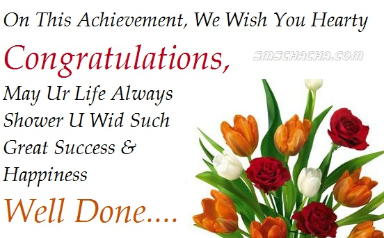 Congratulations Sms For Achievement