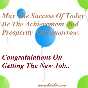 Congratulations Sms For New Job