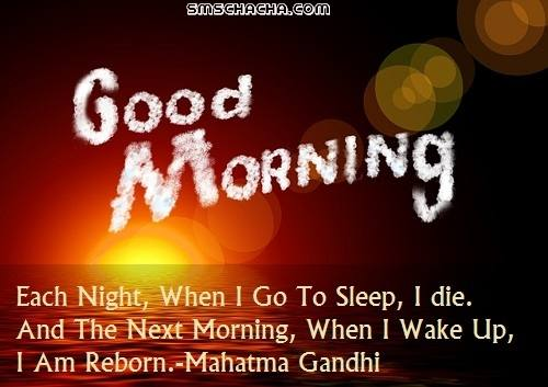 good morning quotes status with picture