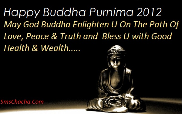 Buddha Purnima 2012 Sms Message