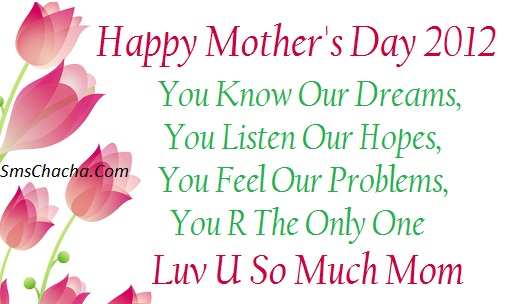 happy mother's day 2012 sms message facebook