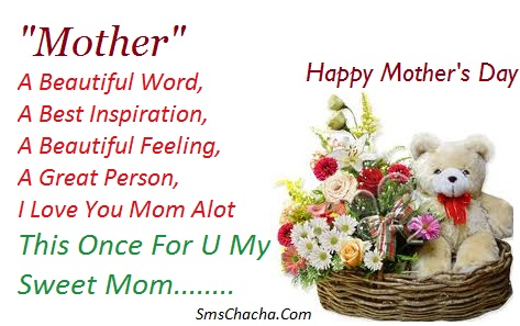 Mothers Day Sms Message