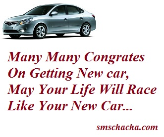 Congratulations Sms For New Car