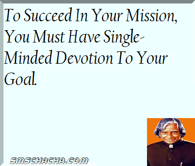 abdul kalam dream quotes motivational picture