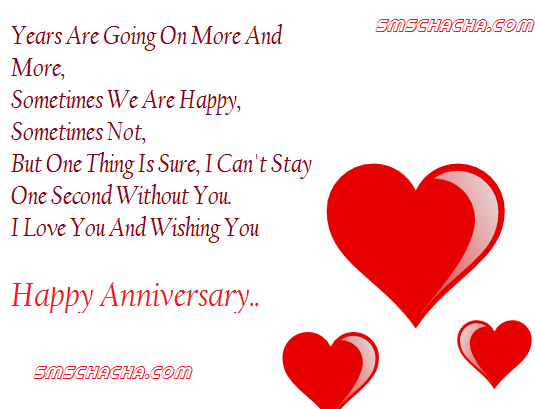 Marriage anniversary picture sms in hindi for husband and