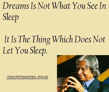 APJ Abdul Kalam Quotes On Dreams