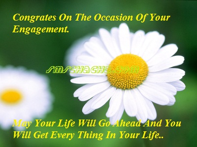 Congratulations Sms For Engagement