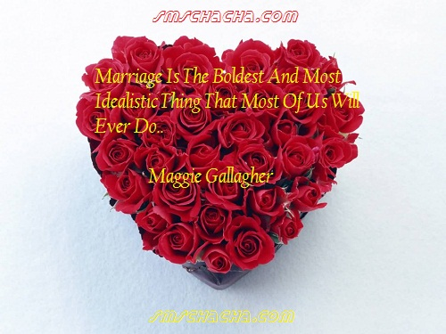 Funny Quote On Marriage