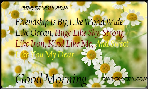 good morning my dear image sms