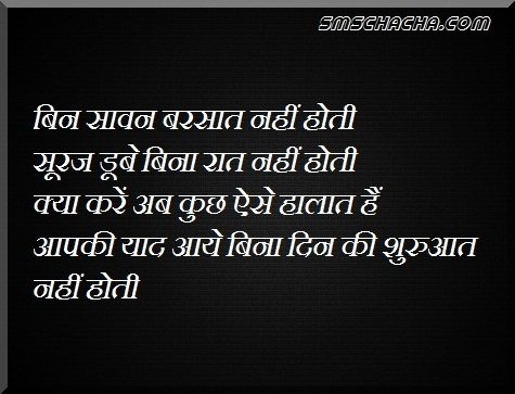 hindi good morning shayari photo jokes