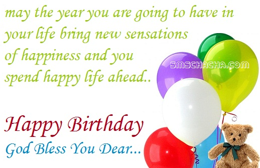 pics images on happy birthday sms facebook