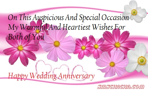 Anniversary Sms For Mom And Dad