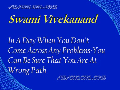 Swami Vivekananda On Success
