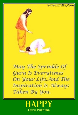 Happy Guru Purnima 2016 Wallpaper Status Sms Group Share