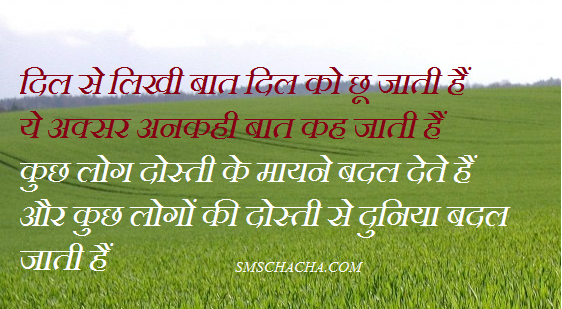good morning shayari in hindi with photo And Pics