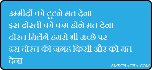 good morning shayari sms pics