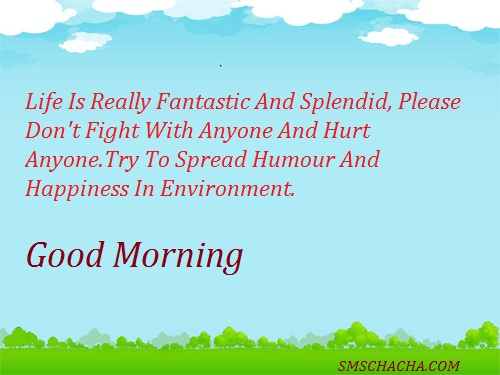 good morning sms pics with text