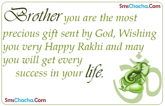 picture sms on raksha bandhan brother facebook