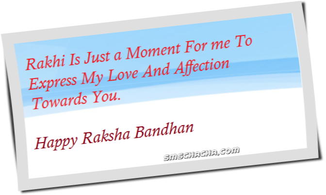 raksha bandhan 2015 sms brother sister