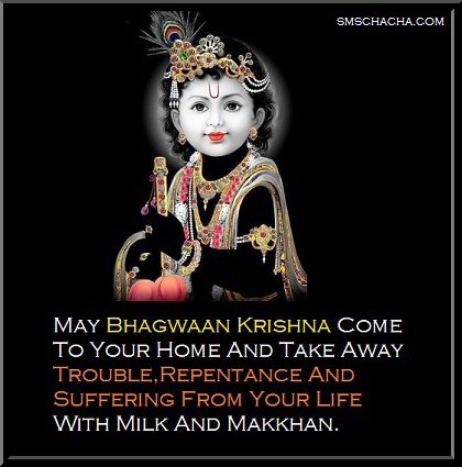 happy janmashtami sms picture for whatsapp and facebook share