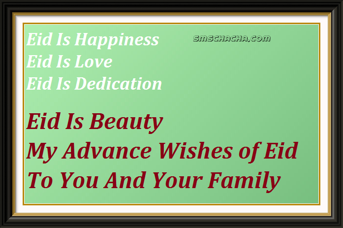 Eid Ul Fitr Sms Wishes