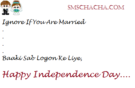 Funny Independence Day Sms Jokes