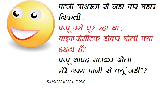 Good Morning Funny Picture Sms And Suprabhat Jokes