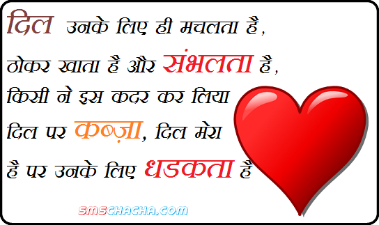 Good Morning Sms Hindi Girlfriend