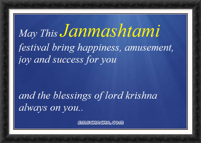 janmashtami wishes sms english picture