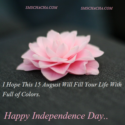 latest happy independence day image sms