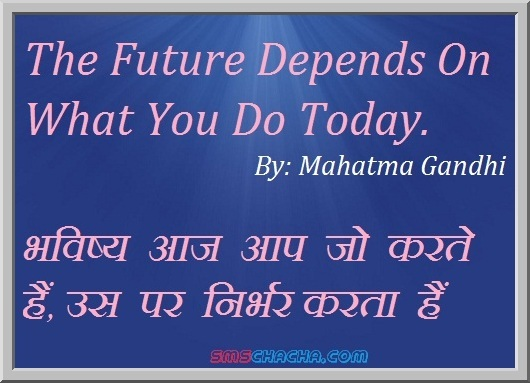 life quotes in hindi for future