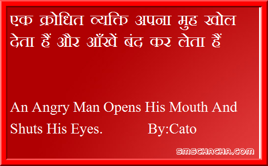 Sorry Quotes For Angry Friends : Sorry images with quotes in hindi