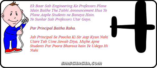 funny jokes sms on engineering student pics