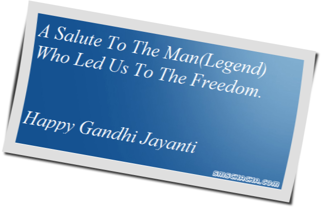 happy gandhi jayanti 2012 picture sms facebook