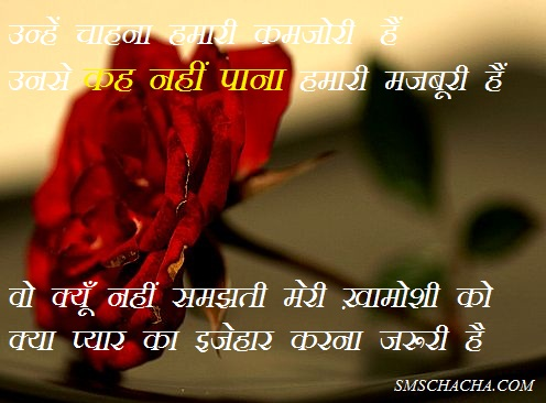 good morning love shayari facebook wallpaper
