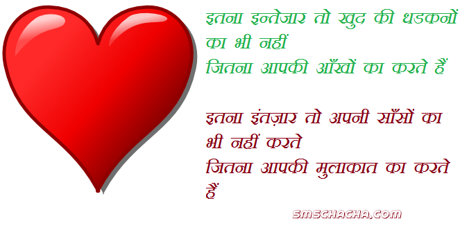 good morning shayari hindi picture for share