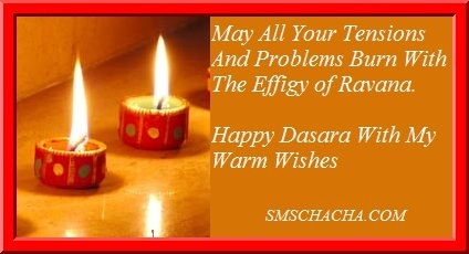 DASARA WISHES Picture