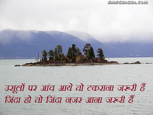 best life shayari ever