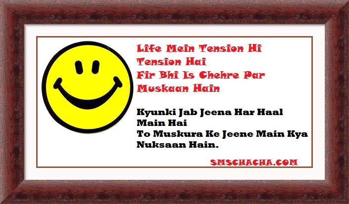 Best Real Life Shayari