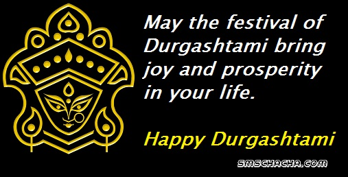 Durga Ashtami Picture Sms