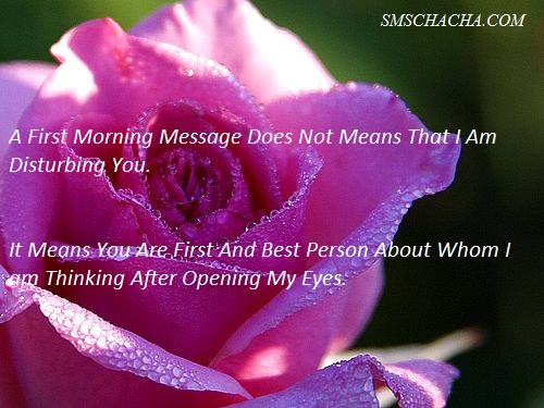 good morning sms with wallpaper