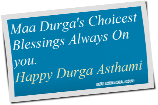 happy durga asthami Greetings image