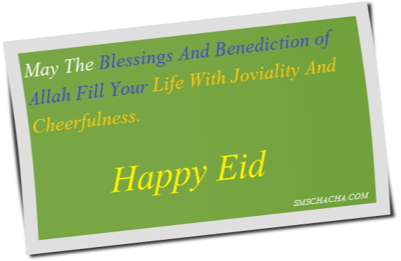 happy eid 2012 wishes sms greetings