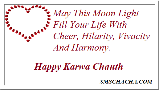 Karwa Chauth Picture Sms