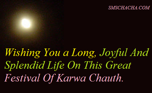 Karwa Chauth Sms For Husband