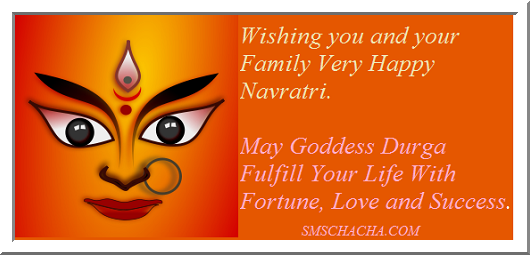 Navratri Greetings Sms