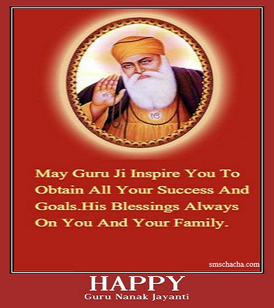 Happy Guru Nanak Jayanti Image Pic Wallpaper For Whatsapp And Facebook