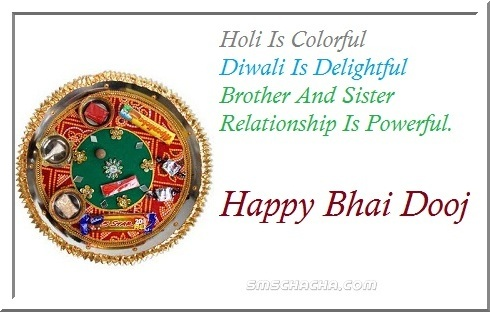 bhai dooj image for facebook share